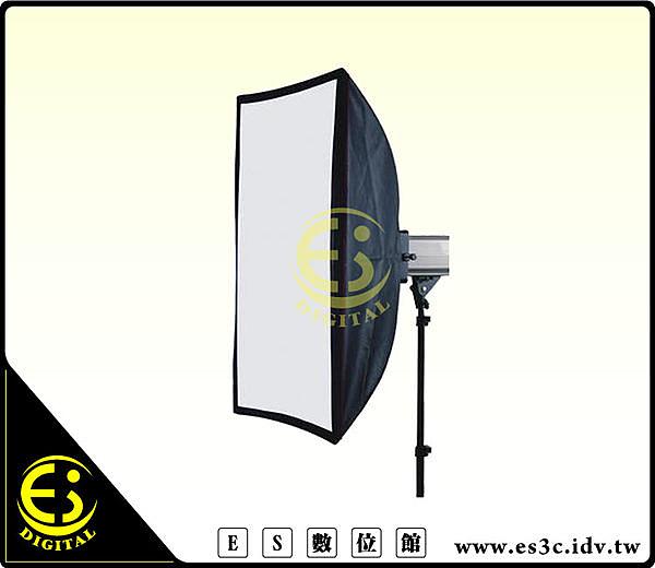 ES數位館 攝影棚燈 Bowens 通用 保榮卡口 專用 60X90 柔光箱無影罩  無影罩