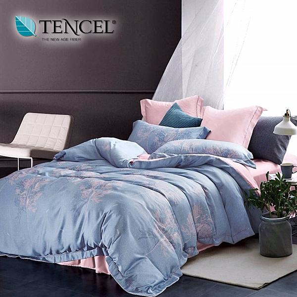 【貝淇小舖】天絲床包四件式 100%萊賽爾天絲雙人5x6.2尺 鋪棉兩用被床包組 附正天絲吊卡 葉暖藍