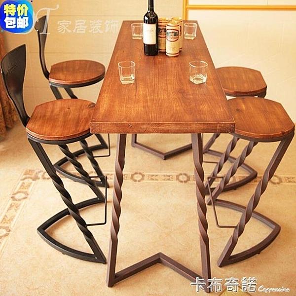 吧台桌 家用靠牆吧台桌實木高腳椅水吧長條桌美式客廳咖啡店餐桌
