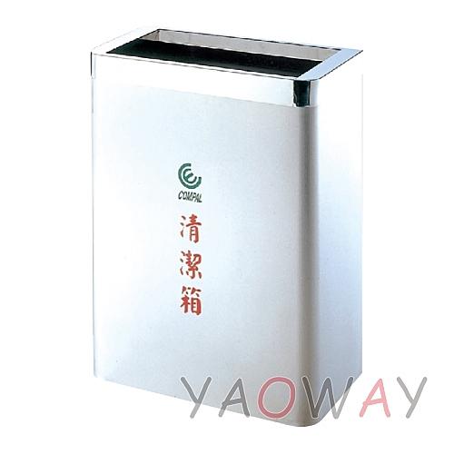 【耀偉】開放式單分類不銹鋼垃圾桶ST1-700A【超大商品運費請另外確認】