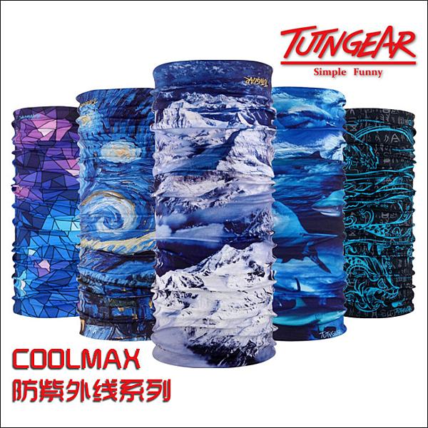 COOLMAX高倍防紫線自行車頭巾 戶外跑步防曬速乾透氣無縫面罩