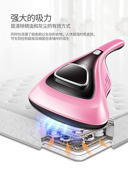 除螨儀家用床鋪床上吸塵器殺菌機除螨蟲紫外線小型迷你除塵