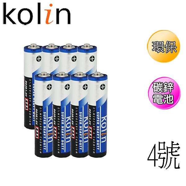 歌林kolin 4號 碳鋅電池 4入