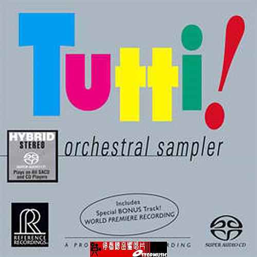 【停看聽音響唱片】【RR】Tutti全體齊奏!(SACD)