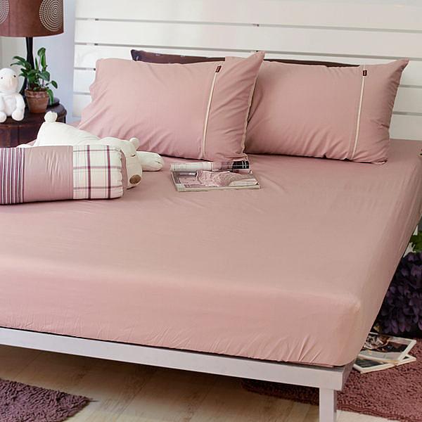 《40支紗》雙人特大床包枕套三件式【梅粉】繽紛玩色系列 100%精梳棉-麗塔LITA-