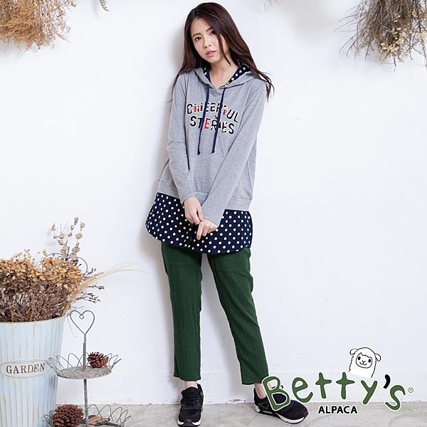 betty's貝蒂思 鬆緊多口袋休閒長褲(深綠)