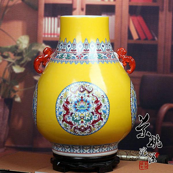 景德鎮陶瓷器花瓶 琺琅彩大花瓶雙耳黃福祿