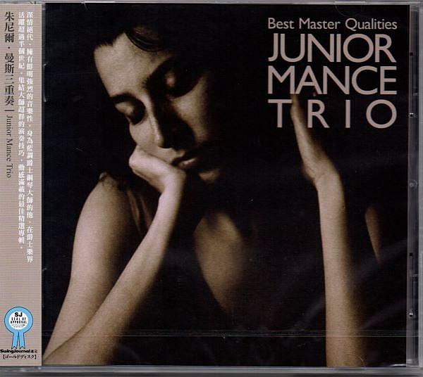 停看聽音響唱片】【CD】嚴選名盤系列:朱尼爾.曼斯三重奏