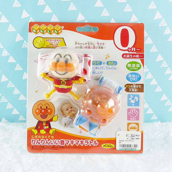 【震撼精品百貨】麵包超人_Anpanman~嬰兒玩具【共1款】