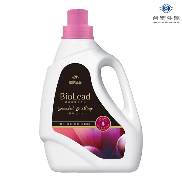 台塑生醫 BioLead 經典香氛洗衣精 (紅粉佳人) (2kg/瓶裝)