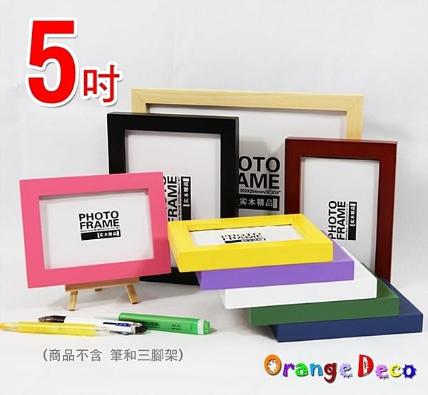 壁貼【橘果設計】 5吋 Loviisa 芬蘭實木相框 適合3x5寸照片 多色可選 相框牆 照片木質相框