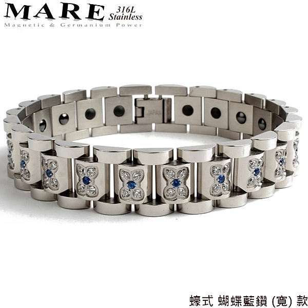 【MARE-316L白鋼】系列:蠔式 蝴蝶藍鑽 (寬) 款
