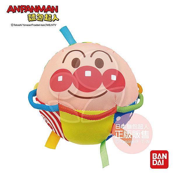 AN麵包超人-能抓能滾嬰兒布偶球【佳兒園婦幼館】