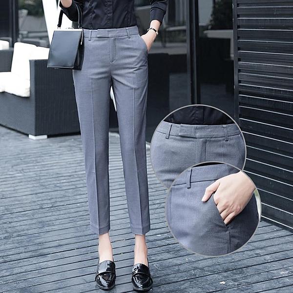 快速出貨 職業九分西褲女工作褲高腰 款正裝修身直筒ol西裝褲女