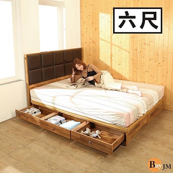 床套《百嘉美》拼接木紋系列雙人6尺6抽房間組2件組/床頭+6抽床底 BE007-6