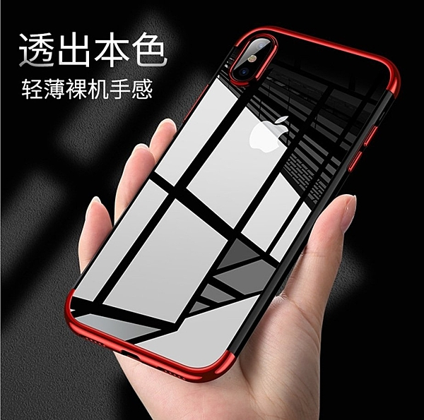新款電鍍美學 iPhonex i6s i6P i7 Plus i8 Plus S8p S8+ 手機殼 保護殼