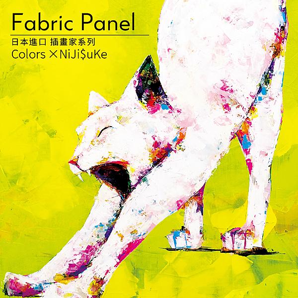 動物 貓咪 無框畫 油畫 複製畫 木框 畫布 掛畫 居家裝飾 壁飾【貓咪】