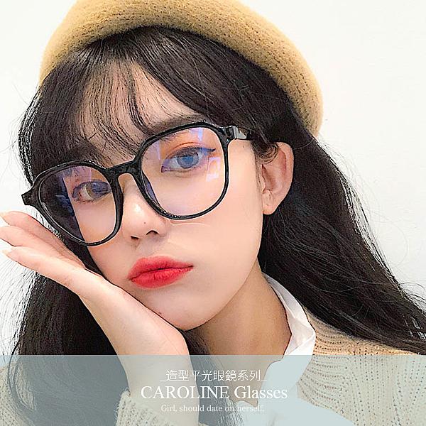 《Caroline》年度最新款平光鏡甜美魅力 時尚平光眼鏡 71769