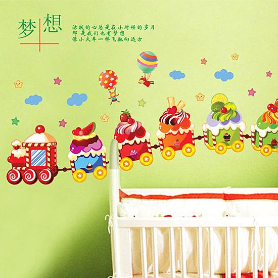 壁貼 霜淇淋車 卡通壁貼 無痕壁貼 壁紙 牆貼 室內設計 裝潢【YV2103】Loxin