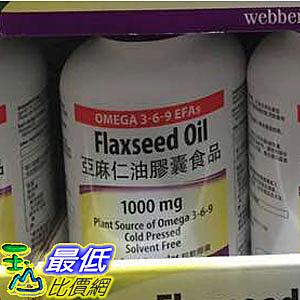 [COSCO代購] Webber Naturals亞麻仁油膠囊食品 300顆 _W90252