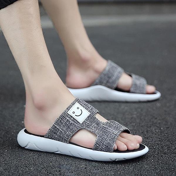 拖鞋 2020新款 男夏 時尚 學生 外穿 一字拖 潮流 男士 涼鞋 室外 防滑 涼拖男