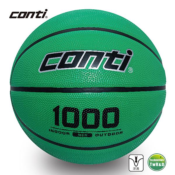 【LAKEIN運動網】║Conti║耐磨深溝橡膠籃球-7號籃球
