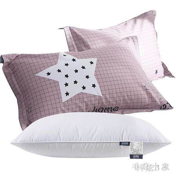 北極絨全棉純棉枕套加枕頭套裝單人學生雙人成人酒店枕芯一對拍2 FX866 【科炫3c】
