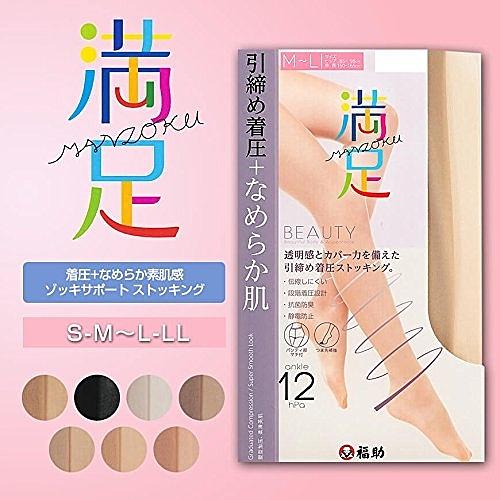 日本 福助Fukuske 滿足 Beauty Body塑型加壓/柔滑美肌絲襪(140-1831) M~L L~LL 【JE精品美妝】