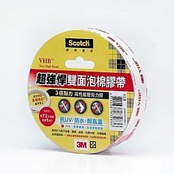 《享亮商城》118 12mm*2y超強悍雙面泡棉膠帶(單捲)  3M