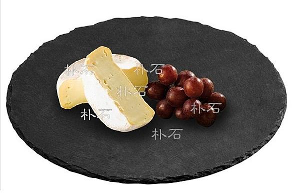 【協貿國際】法式pizza平盤奶酪水果盤西餐墊