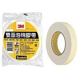3M   113  (18mm x 5m) 雙面泡棉膠帶  / 捲
