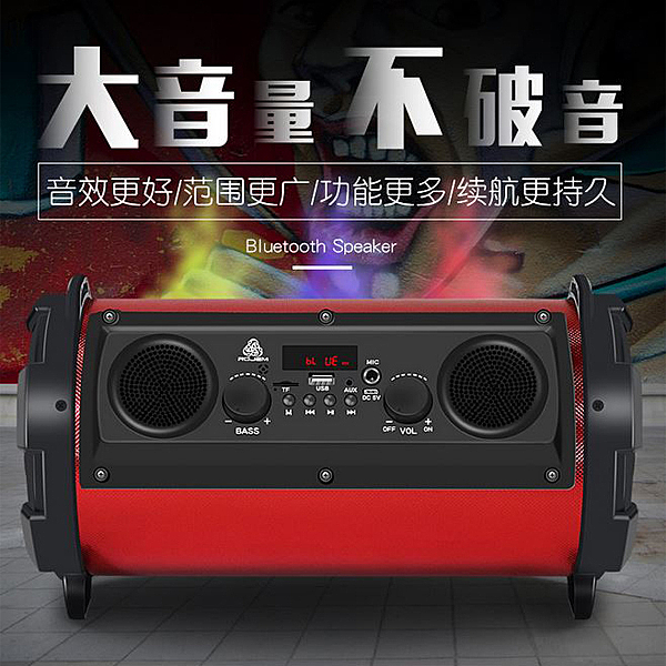 多功能手提6吋重低音炮藍芽音箱 擴音機喇叭 藍芽+USB(2色可選)