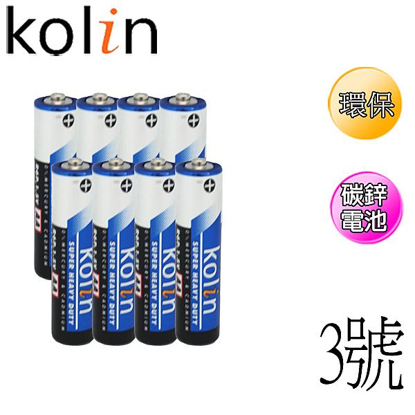 歌林kolin 3號 碳鋅電池 4入