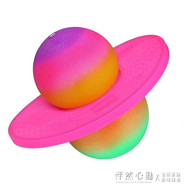 跳跳球加厚防爆兒童玩具彈力成人健身彈跳球平衡球蹦蹦球抖音 怦然心動