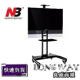 適合家庭及商務與機關等場所使用~ NB AVA1500-60-1P 液晶電視活動立架(40吋-60吋適用)