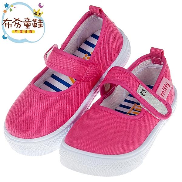 《布布童鞋》Miffy米飛兔桃色上學專用兒童室內鞋(15~21公分) [ L8R396H ]