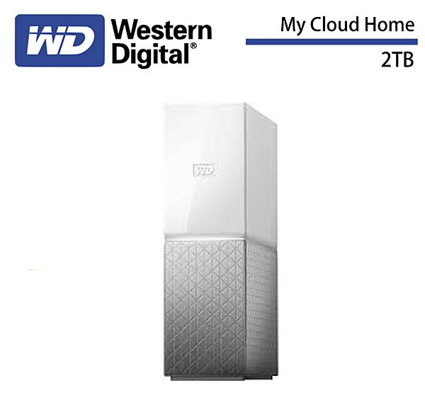 WD My Cloud Home  2TB 雲端儲存系統