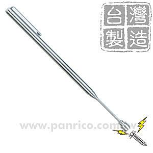 伸縮磁性棒 伸縮磁棒 磁性伸縮棒 磁鐵伸縮棒 筆型磁吸棒 伸縮磁性拾取筆 筆型磁性伸縮取物棒