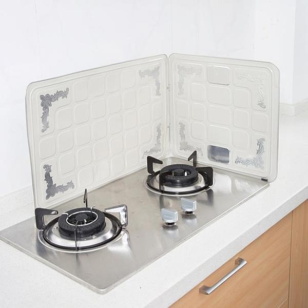 [超豐國際]東洋廚房灶臺擋油板隔油煙防濺油擋板煤氣灶鋁箔隔熱板爐灶遮擋板