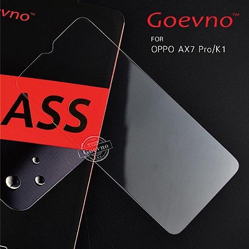 摩比小兔~Goevno OPPO AX7 Pro/K1 玻璃貼 保護貼 螢幕貼