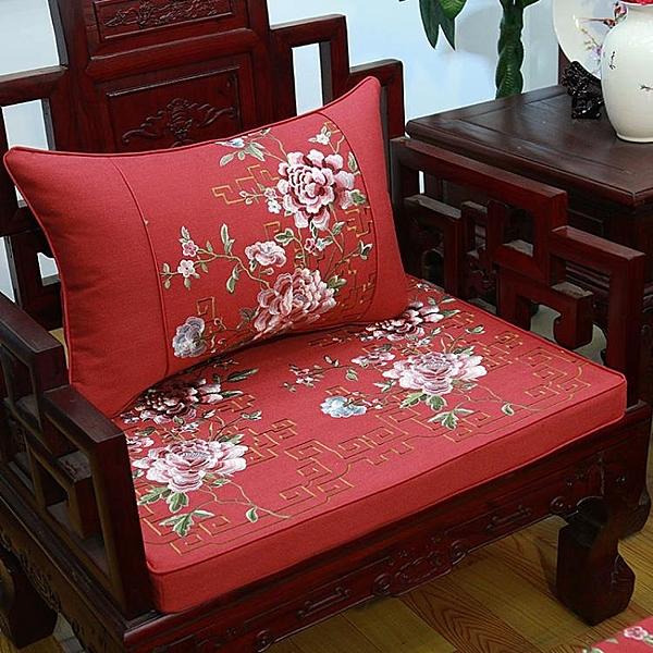 [超豐國際]中式棉麻坐墊紅木家具新古典實木椅子海綿太師椅餐椅