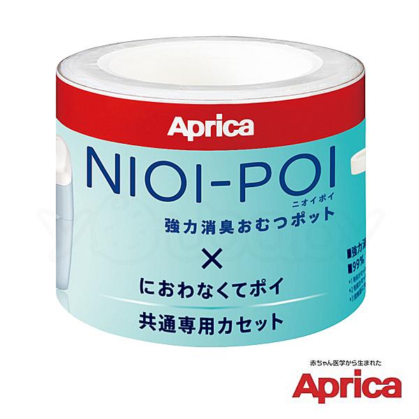 【新包裝】愛普力卡 Aprica NIOI-POI 強力除臭尿布處理器 專用替換膠捲(3入)