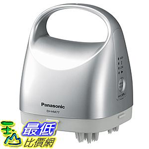 [104東京直購] Panasonic EH-HM77 去除頭皮油脂 頭皮按摩器