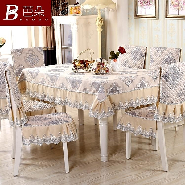 降價兩天 桌布 餐桌布 椅套 椅墊 套裝椅子套罩 台布茶幾長方形歐式桌布