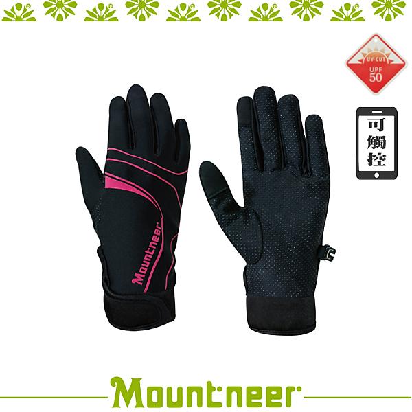【Mountneer 山林 抗UV印花觸控手套《桃紅》】11G03-33/抗UV/觸控手套/手套/防曬手套/機車族