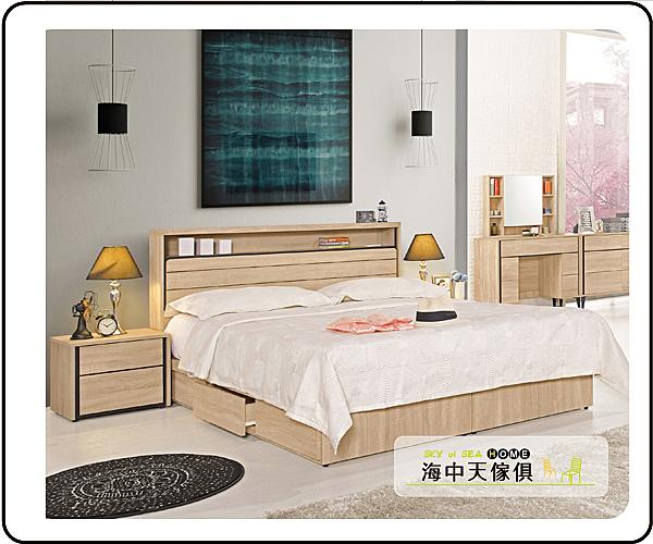 {{ 海中天休閒傢俱廣場 }} G-23 摩登時尚 臥室系列 091-2 尼爾森5尺被櫥式雙人床