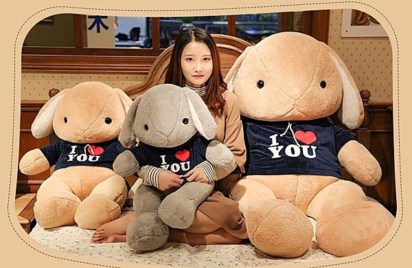 【80公分】我愛你大兔子娃娃 I LOVE YOU 抱枕 玩偶 聖誕節交換禮物 生日禮物 婚禮小物 情人節