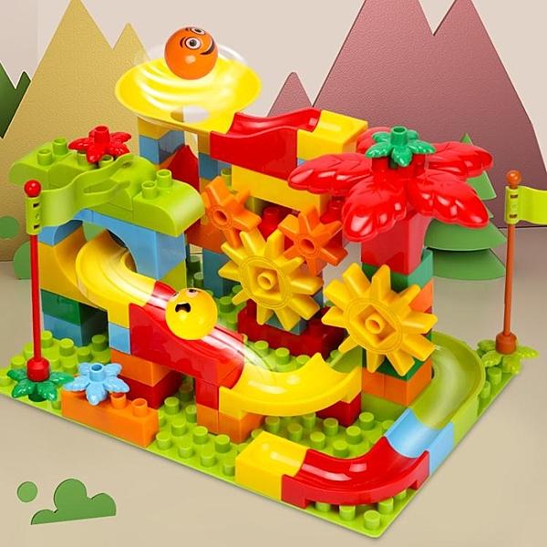 兒童積木玩具拼裝益智5大顆粒3-6周歲0男孩子1-2滑道女7兼容8 喵小姐