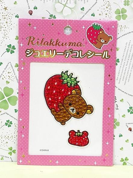 【震撼精品百貨】Rilakkuma San-X 拉拉熊懶懶熊~晶鑽貼紙-草莓#52906