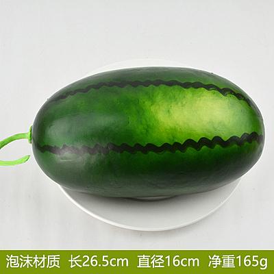 仿真西瓜模型假西瓜片假水果蔬菜套裝攝影居家裝飾早教畫室道具(黑美人西瓜)─預購CH3259